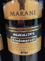 WINE KINDZMARAULI MARANI-0.75