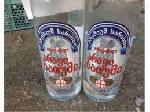 Batumi Vodka 0.5L